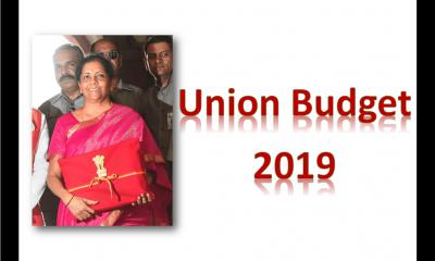 BUDGET 2019 jULY